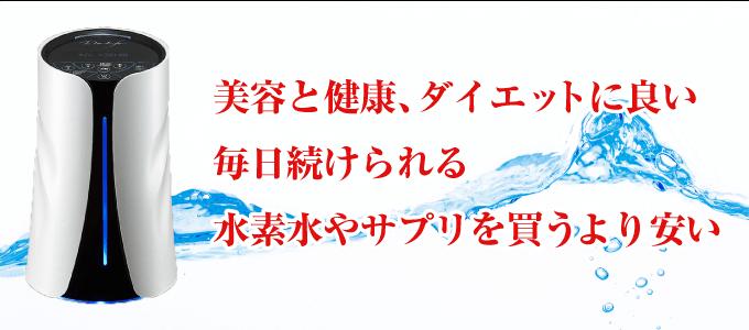 top_rental_image