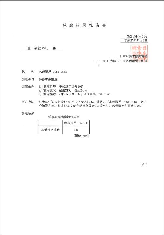 27.11.09_white_stop